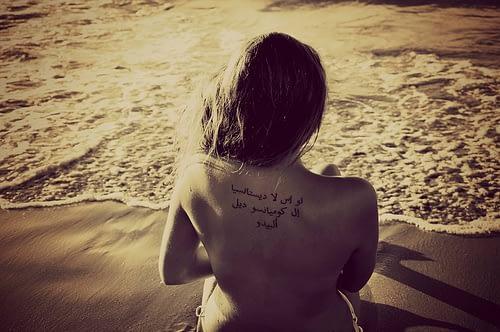 tatuaje verano